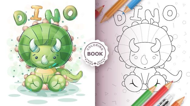 Página para colorir de dinossauro com assento fofo