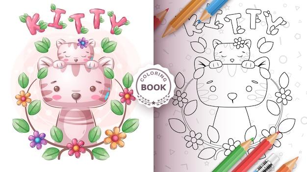 Página para colorir de família de gatos fofos