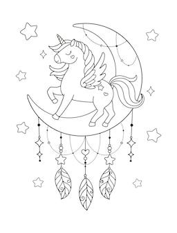 Página para colorir de fantasia de unicórnio na lua