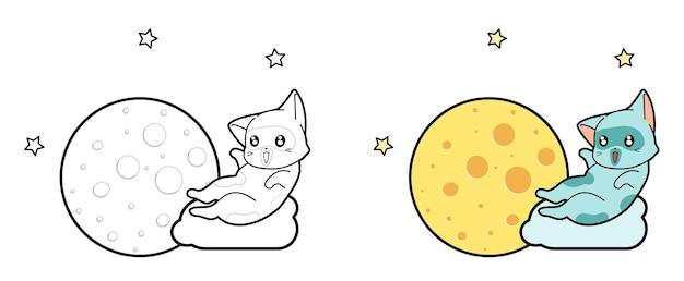 Página para colorir de gato e lua para crianças