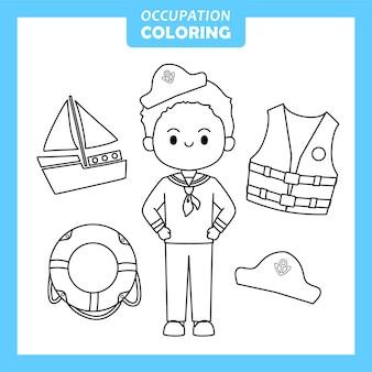 Página para colorir de ocupação de marinheiro de iate