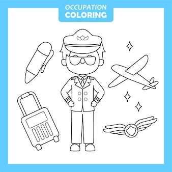 Página para colorir de ocupação de trabalho de capitão piloto