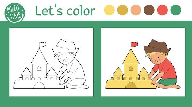 Página para colorir de verão para crianças. linda criança engraçada construindo castelo de areia. esboço de férias na praia. livro de cores das férias no mar para crianças com versão colorida e exemplo
