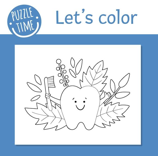 Página para colorir de vetor com dente bonito kawaii segurando a escova de dentes. personagem engraçada de cuidados com os dentes. clipart de contorno temático dental para crianças. ilustração de higiene bucal isolada no fundo branco.