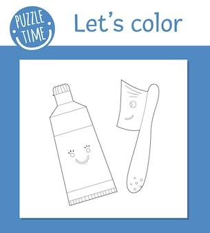 Página para colorir de vetor com linda escova de dentes kawaii e pasta de dentes. personagens engraçados para cuidar dos dentes. clipart de contorno temático dental para crianças. ilustração de higiene bucal isolada no fundo branco.
