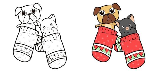 Página para colorir desenho de cão e gato dentro de luvas
