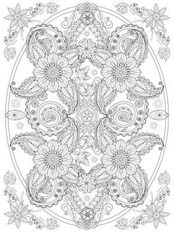 Página para colorir floral retrô e romântica em linha requintada