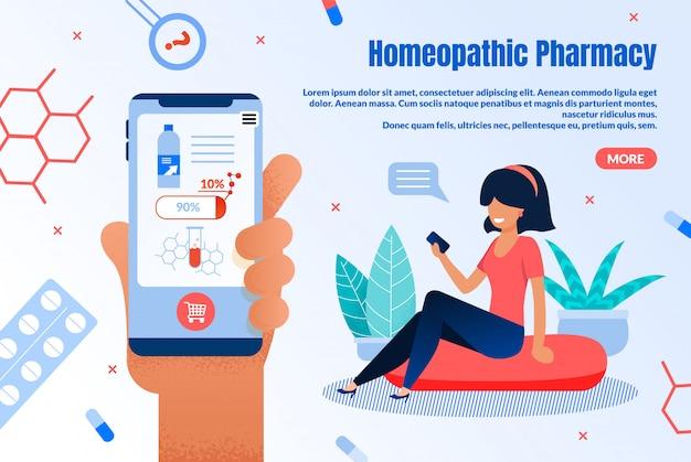 Página plana da farmácia on-line homeopática