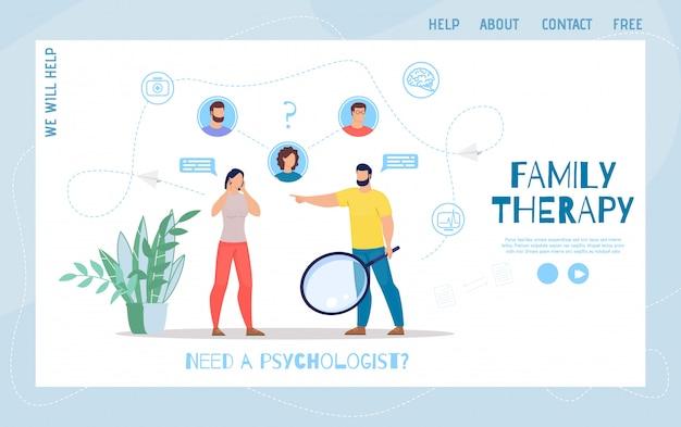 Página plana de terapia psicológica familiar