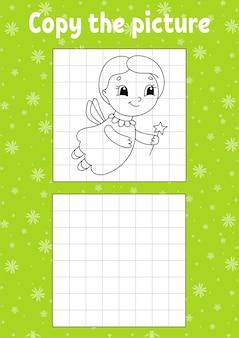 Páginas do livro de colorir para crianças.