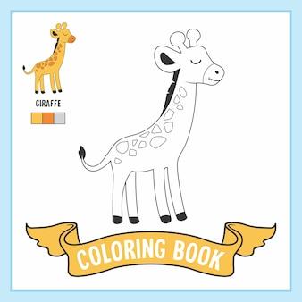 Páginas para colorir animais girafa livro