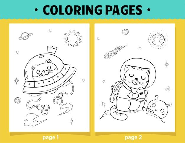 Páginas para colorir desenhos animados de gatos e ovnis no espaço