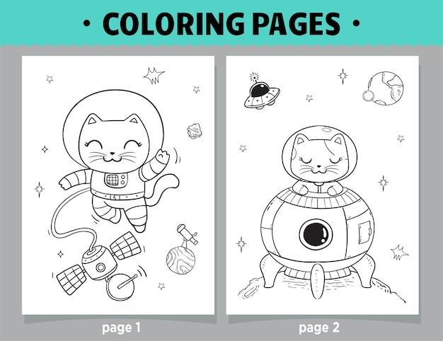 Páginas para colorir desenhos animados gatos astronauta espaço