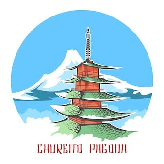 Pagode de chureito paisagem japão emblema