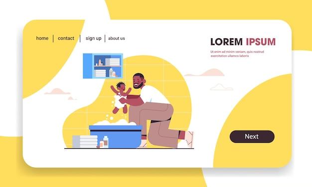 Pai afro-americano dando banho filho pequeno na banheira pequena paternidade conceito de paternidade pai passando tempo com o bebê em casa ilustração vetorial espaço cópia horizontal comprimento total