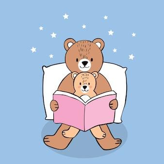 Pai bonito dos desenhos animados e pequeno urso lendo hora de dormir