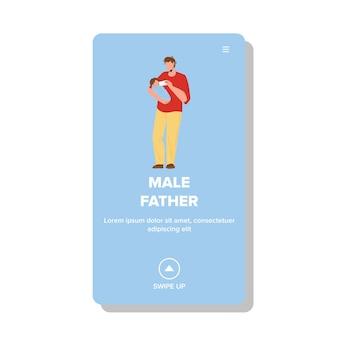Pai masculino alimentando bebê recém-nascido com vetor de leite. jovem pai masculino alimenta criança lácteos alimentos da garrafa. personagem homem pai cuidar de uma criança fofa, pai e filho juntos ilustração web plana dos desenhos animados