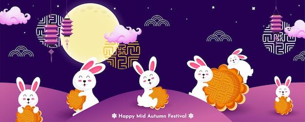 Paisagem chinesa do festival do meio do outono