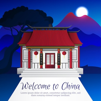 Paisagem de china linda noite com lua de montanhas e casa em estilo tradicional vector plana illus