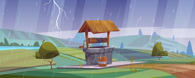 Paisagem de desenho animado com poço de pedra e chuva