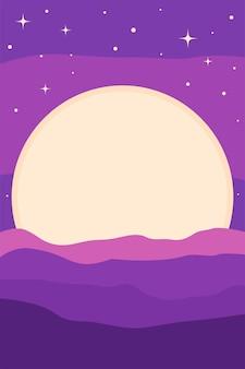 Paisagem lua minimalista cartaz padrão modelo de fundo / paisagem brilhante para impressão de camisetas ou design de cartaz do berçário.