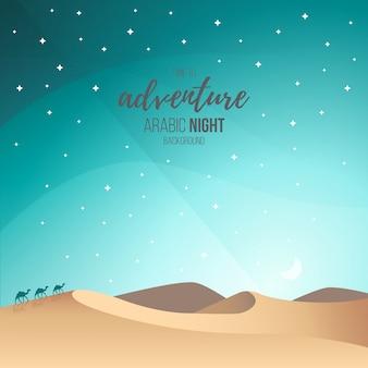 Paisagem noturna árabe