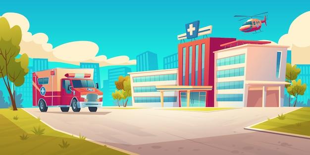 Paisagem urbana com edifício do hospital e carro de ambulância