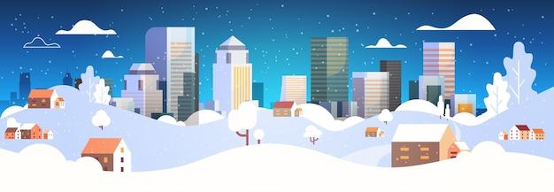 Paisagem urbana de inverno nevado noite rua natal cartaz conceito de feriados de ano novo paisagem urbana moderna