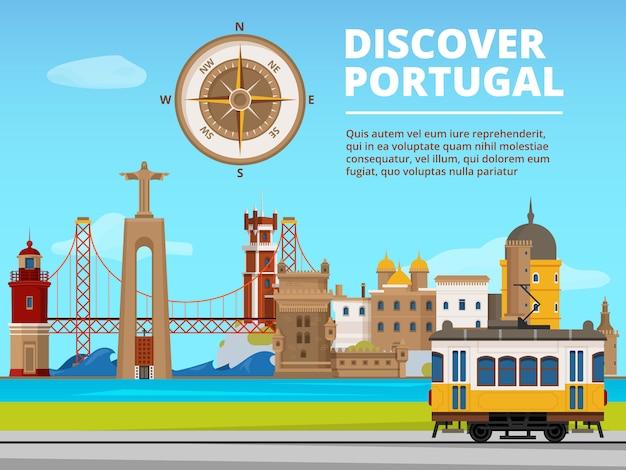 Paisagem urbana de lisboa portugal.