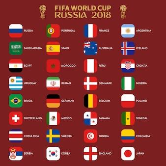 Países bandeira do fifa 2018