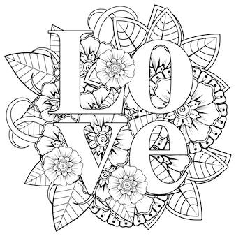 Palavra de amor com o ornamento decorativo de flores mehndi na página do livro para colorir estilo oriental étnico