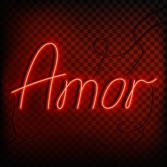 Palavra de néon amor em espanhol e português. um sinal vermelho brilhante elemento de design para um feliz dia dos namorados. ilustração.