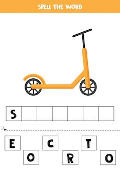 Palavras cruzadas elementares para crianças. scooter infantil amarelo dos desenhos animados.
