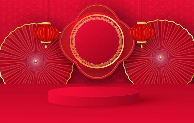 Palco minimalista com pódio cilíndrico vermelho e elementos festivos chineses. palco para demonstração do produto, vitrine. vetor