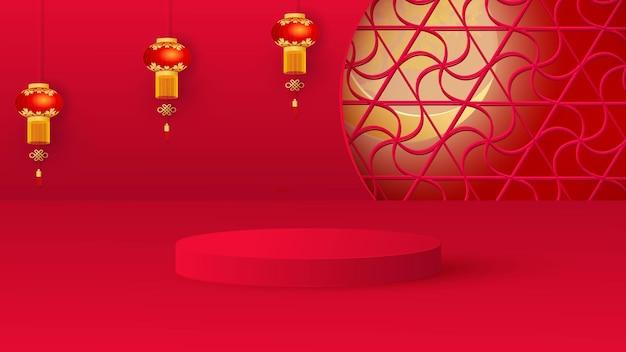 Palco minimalista com pódio cilíndrico vermelho e lanternas chinesas. palco para demonstração do produto, vitrine. vetor