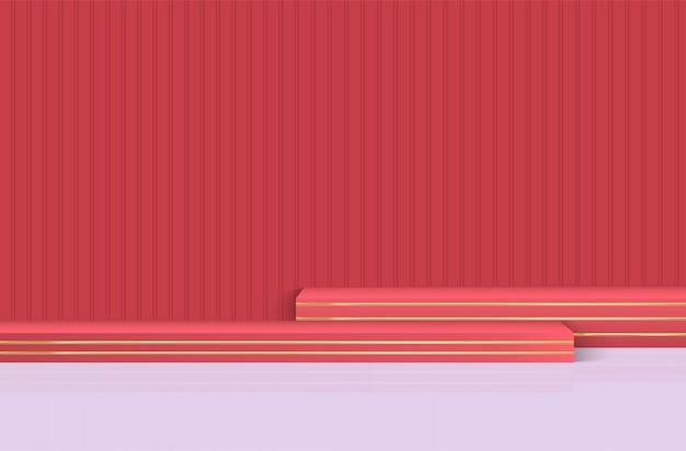 Palco, pódio para cerimônia de premiação, sobre um fundo vermelho.