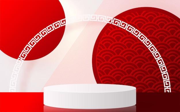 Palco redondo pódio e arte em papel festivais chineses do ano novo chinês fundo do festival de outono