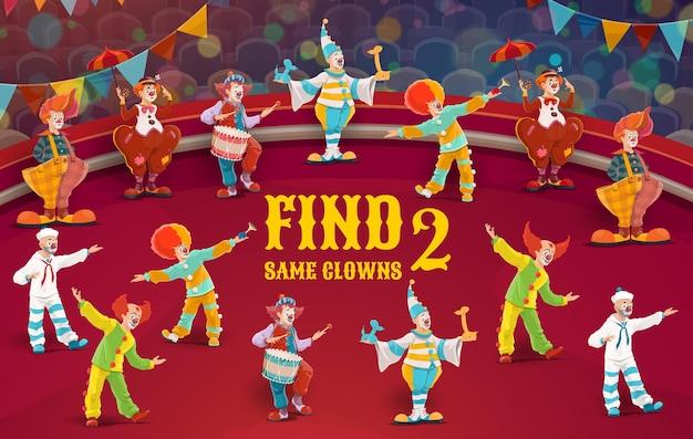 Palhaços de circo, encontre dois personagens iguais