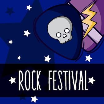 Palheta de guitarra e festival de rock de estrelas