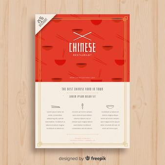 Panelas e pauzinhos chinês comida panfleto