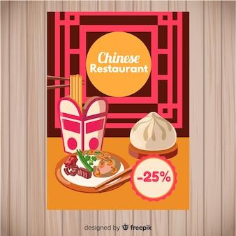 Panfleto de comida chinesa desenhada de mão