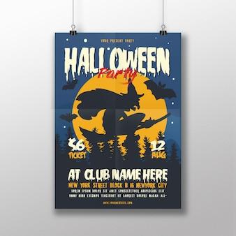 Panfleto de evento de halloween