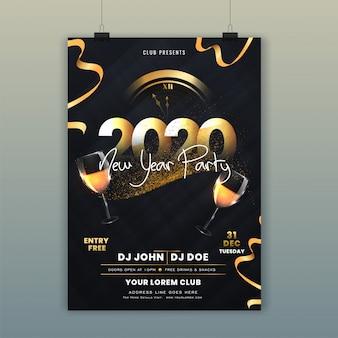 Panfleto de festa de ano novo de 2020 com relógio de parede com brilho e copos de vinho