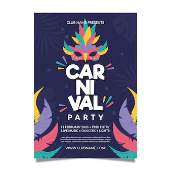 Panfleto de festa de carnaval de design plano / cartaz