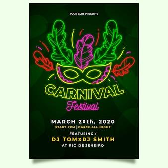 Panfleto de festa de carnaval de máscara verde festival