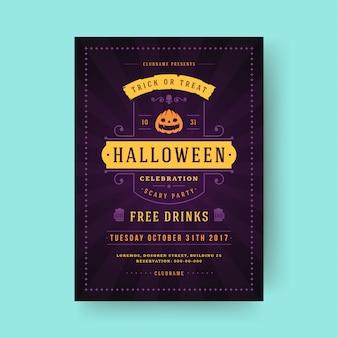 Panfleto de festa de halloween celebração noite festa cartaz ou folheto modelo