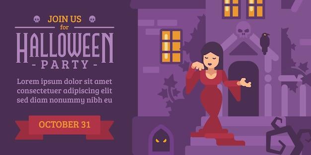 Panfleto de halloween com uma mulher vestida de vermelho em uma casa mal assombrada