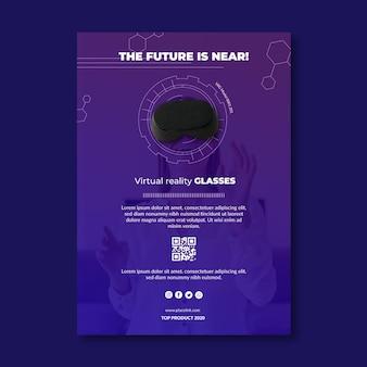 Panfleto de modelo de tecnologia e futuro