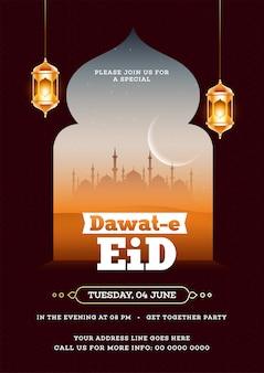 Panfleto do evento dawat-e eid ou modelo de cartaz