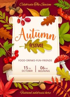 Panfleto do festival de outono com folhas coloridas